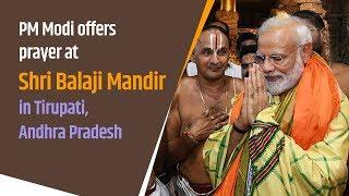 PM Modi offers prayer at Shri Balaji Mandir in Tirupati Andhra Pradesh PMO