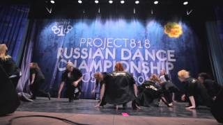 | GS YOUNG | PROJECT 818 | MOSCOW | Choreography By Igor' Nastoburskiy |