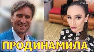 Бузова ЖЕСТКО постебалась над Лебедевым, победителем шоу Замуж за Бузову!