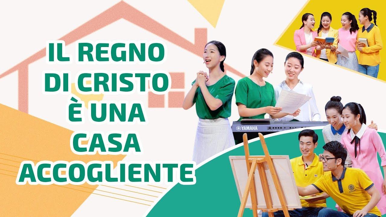 """Danza cristiana - """"Il Regno di Cristo è una casa accogliente"""""""