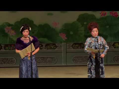 花亭圓夢 - 黃麗冰老師 黃愛環  20180202