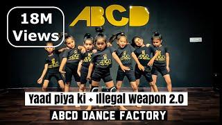 Yaad Piya Ki Aane Lagi | Illegal Weapon 2.0 | Viral Girls | Dance | Choreo| ABCD Dance Factory