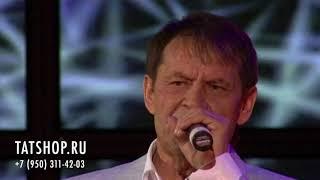 Ризван Хәкимов Узсын гомер