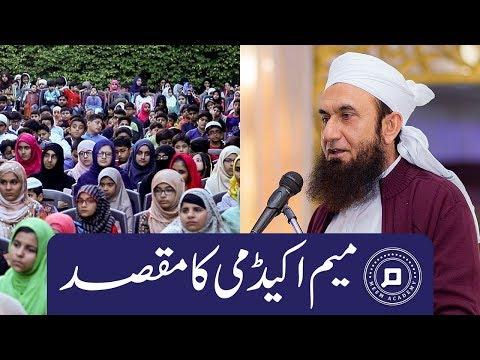 Purpose - میم اکیڈمی کا مقصد | Molana Tariq Jameel Latest Bayan 17-Feb-2019 #MeemEvent