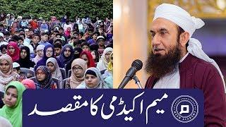 tariq jameel short clips