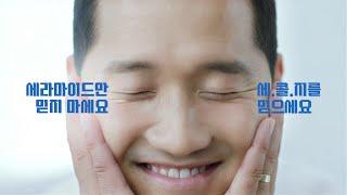 [에스트라] 강형욱의 #믿음의보습 솔루션! 보호자님 세…