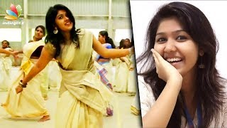 ആരാണ് ഷെറിൽ ? | Who is Sheril? |Jimikki Kammal Dance Performance