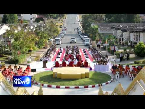 ข่าวงานตักบาตรทอดผ้าป่าสร้างพระพุทธสิหิงค์ มรภ นครศรีธรรมราช