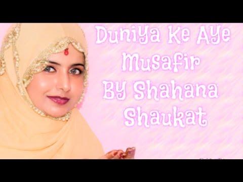 Duniya Ke Ae Musafir Manzil Teri Qabar Hai by Shahana Shaukat