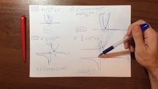 М11 (13.34-13.46) Системы показательных неравенств, графический метод.