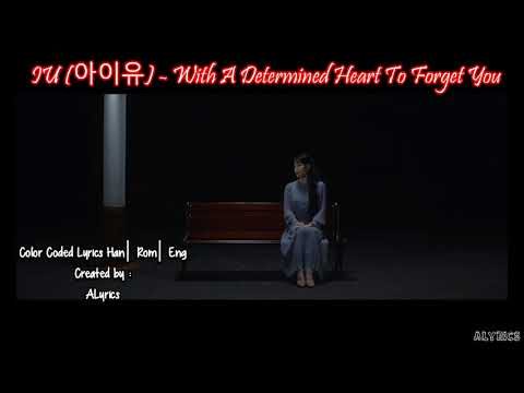 [LYRICS] IU (아이유) - With A Determined Heart To Forget You [Color Coded Lyrics Han-Rom-Eng]