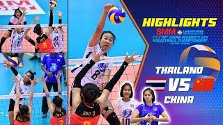 จัดเต็ม!! ไฮไลท์ เซต 5 เกมสาวไทยตบสาวหมวย 3-2 AVC U19