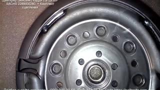 Демпфер (маховик) Volkswagen Caddy 1.9TDI 03- SACHS 2289000280. + Комплект сцепления