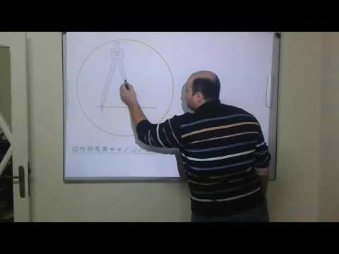 portable interactive whiteboard in egypt