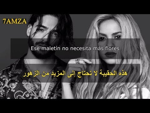 Shakira, Maluma - Clandestino مترجمة عربي