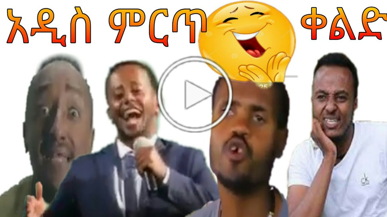 Ethiopia የኔ ሹንኩርት