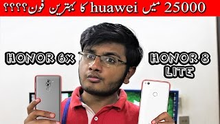 Honor 6x vs Honor 8 lite | What is Huawei Hiding!!!