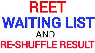 REET latest news,reet reshuffle result,reet level 2 waiting list update