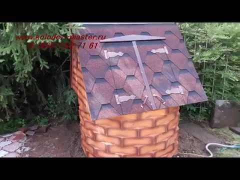 Ремонт колодца с заменой домика. Колодец-Мастер