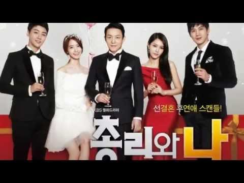 goo hye sun lee min ho dating 2013