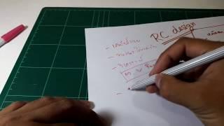 การออกแบบโครงสร้างบ้านและรายการคำนวณ PART1