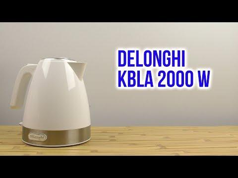 Распаковка DELONGHI KBLA 2000 W