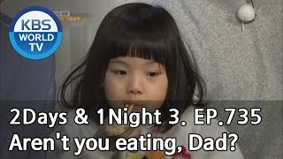 Aren't you eating, Dad? [2Days&1Night Season3/2019.02.17]