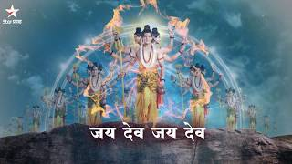 श्री गुरुदेव दत्त | Shree Gurudev Datta | Title Song with Lyrics | Star Pravah