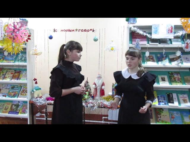 Изображение предпросмотра прочтения – «Учащиеся 7 класса» читают произведение «Светлана» В.А.Жуковского