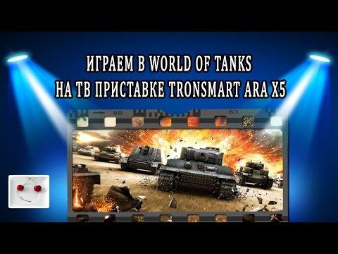 tanki-onlayn-igraet-yudzhin
