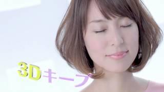 小泉里子 ケープ CM Satoko Koizumi | Kao commercial 関連サイト:花王...