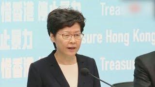 Hong Kong introduces mask ban, effective Saturday