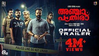 ANJAAM PATHIRAA - Official Trailer | Kunchacko Boban | Midhun Manuel Thomas |Ashiq Usman Productions Thumb