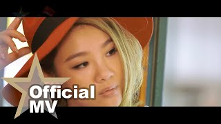 鄭欣宜 Joyce Cheng - 給最開心的人 Official MV - 官方完整版