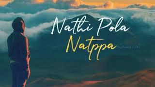 Natpu oru Pathiii - Vaada Vaada Nanba || Bramman || Lyrical Video Whatsapp status || Sudhakar Edits