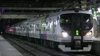 JR信越本線 長野駅 E257系0番台(回送)