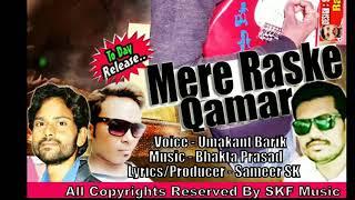 mere-rashke-qamar-full-song-ft---umakant-barik