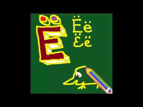 как нарисовать 3D букву Ё с рисунком для запоминания. Русский алфавит детский с картинками #алфавит