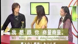 2004 中国語会話君と少し話がしたいんだ 北川えり 検索動画 10