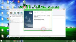 Repeat youtube video Visual Cert Exam