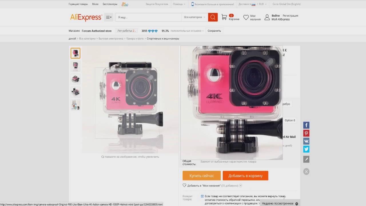 Купить экшн-видеокамеры по самым выгодным ценам в интернет магазине dns. Широкий выбор товаров и акций. В каталоге можно ознакомиться с.