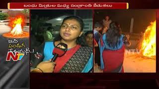 YCP MLA Roja Celebrates Bhogi with Family at Tirupati || Sankranthi 2018 || NTV