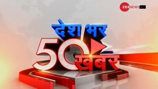 Watch Top 50 news of the day