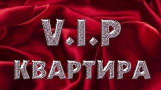 Посуточно  2 комнатная квартира ВИП VIP уровня в центре Киева ПЕЧЕРСК(, 2016-03-29T14:17:04.000Z)