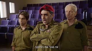 היהודים באים | עונה 3 - רפול סוגר את הלהקות