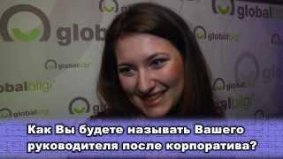 Новогодний корпоратив в Global Bilgi. Днепропетровск(, 2014-01-06T11:14:52.000Z)