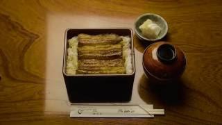 Inside Hashimoto: Tokyo's Michelin-starred Eel Restaurant - Momentum Travel thumbnail