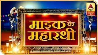 मध्यप्रदेश: राहुल गांधी के रोड शो में दिखा कांग्रेस का दम, 'देश की आंधी, राहुल गांधी' के लगे नारे