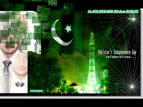 national anthem pakistan, by hassan khalil civil engineer