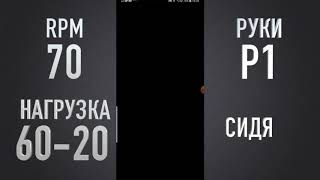 8 01 Силовая Стоя Видео инструктор сайкл тренировки для похудения упражнения обучение